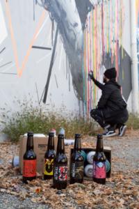 Ninkasi Gamme découverte - Street Art